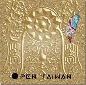 open-taiwan