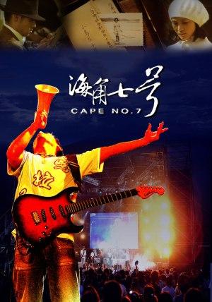 CapeNo7-2