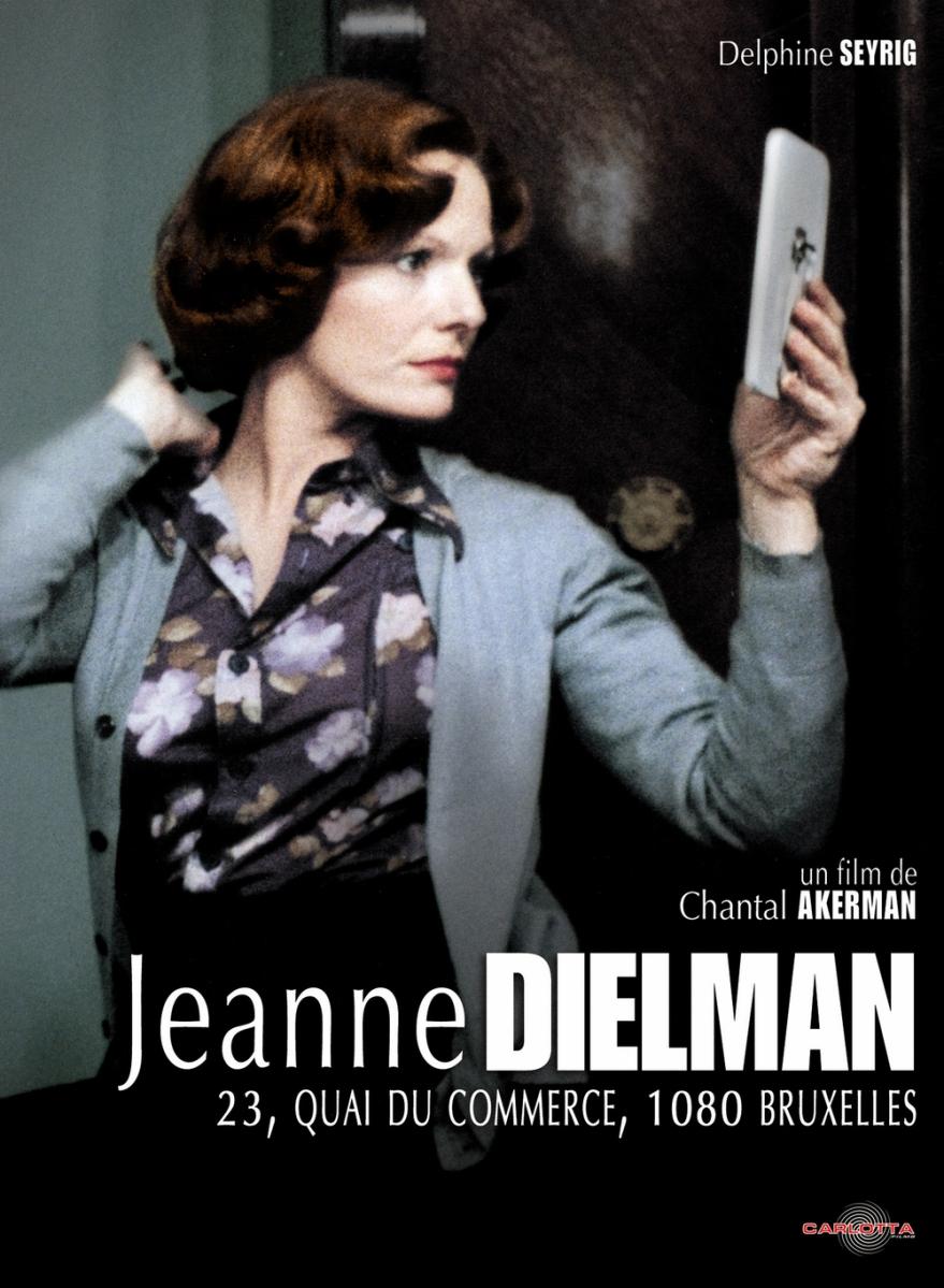 《珍妮德爾曼》:以真實電影手法再現家庭婦女的悲哀