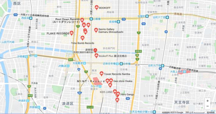 大阪唱片地圖